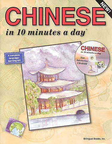 CHINESE in 10 minutes a day with CD-ROM - Language Study - Arabic Islamic Shopping Store