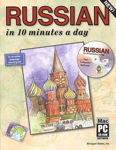 RUSSIAN in 10 minutes a day with CD-ROM - Language Study - Arabic Islamic Shopping Store