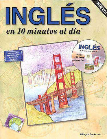 INGLES en 10 minutos al dia con CD-ROM - Interactive English Language Study - Arabic Islamic Shopping Store