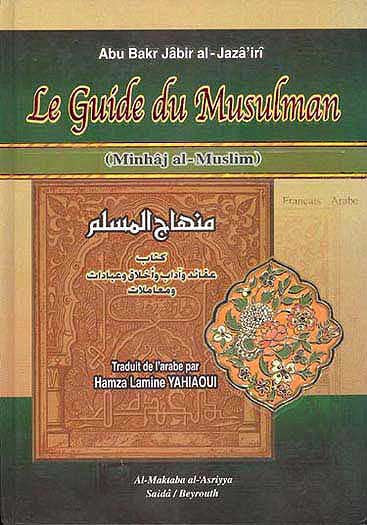 Le Guide du Musulman - Islamic Creed - Arabic Islamic Shopping Store