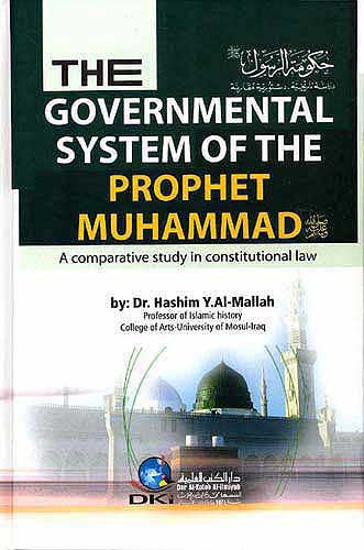 The Governmental System Of The Prophet Muhammad - History-Islamic - Arabic Islamic Shopping Store