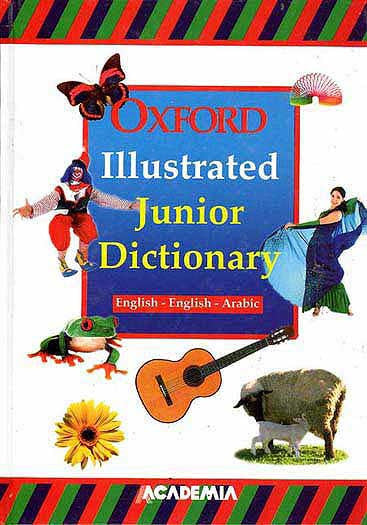 Oxford Illustrated Junior Dictionary English-English-Arabic - Children's English-English-Arabic Illustrated Dictionary - Arabic Islamic Shopping Store