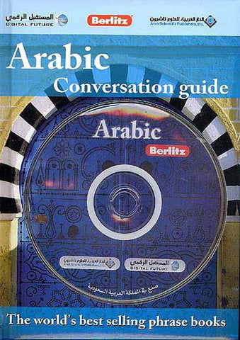 Berlitz Arabic Conversation Guide - Arabic Langauge Study - Arabic Islamic Shopping Store