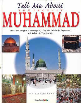 Tell Me About The Prophet Muhammad (English) - Children's Islamic Book - Arabic Islamic Shopping Store