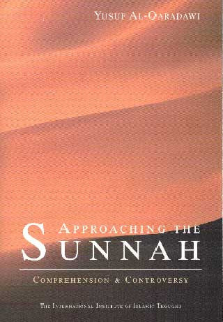 Approaching the Sunnah - Islam - General Topics - English - Arabic Islamic Shopping Store