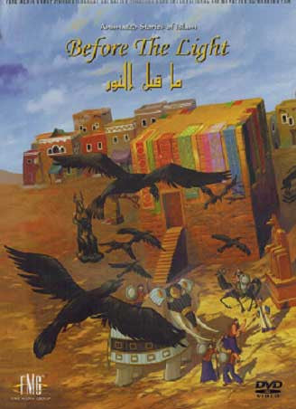 Animated Stories of Islam - Before the Light - Children's Islamic - DVD - Arabic Islamic Shopping Store