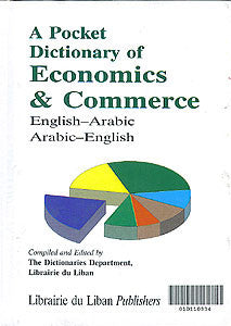 A Pocket Dictionary of Economics & Commerce A-E/E-A - English-Arabic and Arabic-English Dictionary - Speciality (Business, Economics) - Arabic Islamic Shopping Store