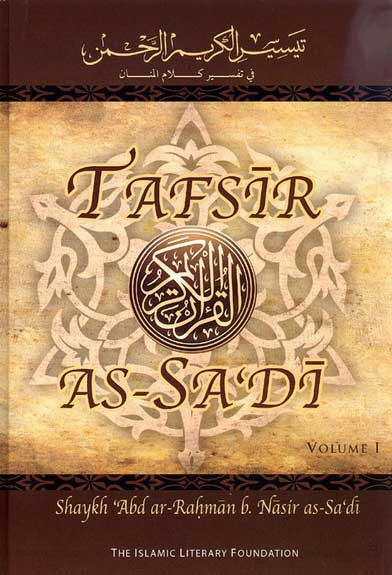 Tafsir al-Sa'di Volume 1 - Islam - Tafsir - English - Arabic Islamic Shopping Store
