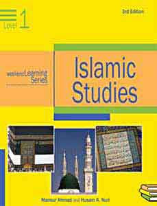 Islamic Studies: Level 1 - Islamic Studies for Children 5-8 years - Arabic Islamic Shopping Store