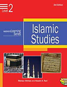 Islamic Studies: Level 2 - Islamic Studies for Children 6-8 years - Arabic Islamic Shopping Store