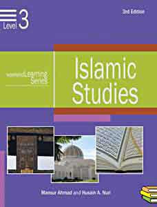 Islamic Studies: Level 3 - Islamic Studies for Children 7-10 years - Arabic Islamic Shopping Store