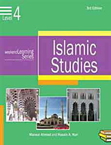 Islamic Studies: Level 4 - Islamic Studies for Children 8-11 years - Arabic Islamic Shopping Store