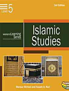 Islamic Studies: Level 5 - Islamic Studies for Children 9-12 years - Arabic Islamic Shopping Store