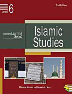 Islamic Studies: Level 6 - Islamic Studies for Children 11-14 years - Arabic Islamic Shopping Store