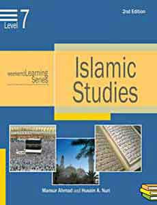 Islamic Studies: Level 7 - Islamic Studies for Children 12-15 years - Arabic Islamic Shopping Store