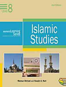 Islamic Studies: Level 8 - Islamic Studies for Children 13-16 years - Arabic Islamic Shopping Store