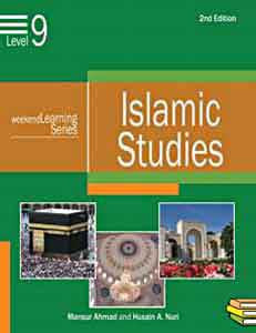 Islamic Studies: Level 9 - Islamic Studies for Children 14-17 years - Arabic Islamic Shopping Store
