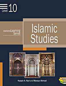 Islamic Studies: Level 10 - Islamic Studies for Children 15-18 years - Arabic Islamic Shopping Store