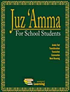 Islamic Studies: Juz Amma for School Students (with transliteration) - Islamic Studies for Children - Quran - Arabic Islamic Shopping Store