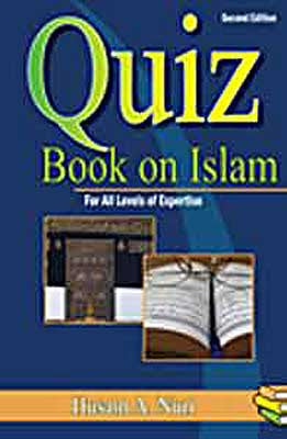Islamic Studies: Quiz Book on Islam (for All Levels of Expertise) - Islamic Studies for Children - Arabic Islamic Shopping Store
