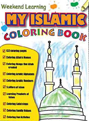 Islamic Studies: My Islamic Coloring Book - Islamic Studies for Children - Activity - Arabic Islamic Shopping Store