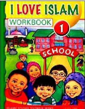 I Love Islam Workbook: Level 1 - Islamic Studies for Children - Elementary School - Arabic Islamic Shopping Store