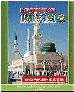 Learning Islam Worksheets: Level 2 (7th Grade) - Islamic Studies for Children - Middle School - Arabic Islamic Shopping Store