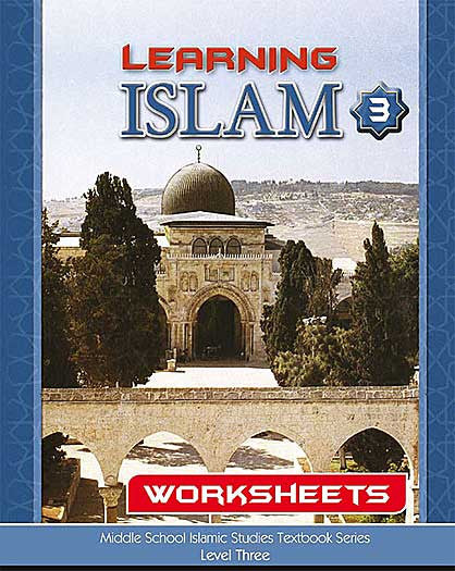 Learning Islam Worksheets: Level 3 (8th Grade) - Islamic Studies for Children - Middle School - Arabic Islamic Shopping Store