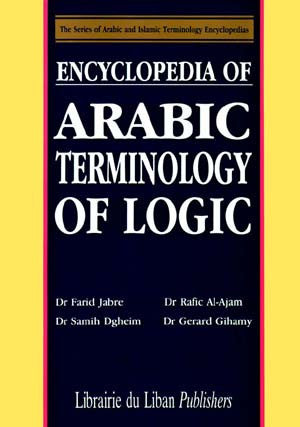 Encyclopedia of Arabic Terminology of Logic - Encyclopedia of Arabic terminology - Arabic Islamic Shopping Store