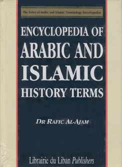 Encyclopedia of Arabic and Islamic History Terms - Encyclopedia of Arab and Islamic Terminology - Arabic Islamic Shopping Store