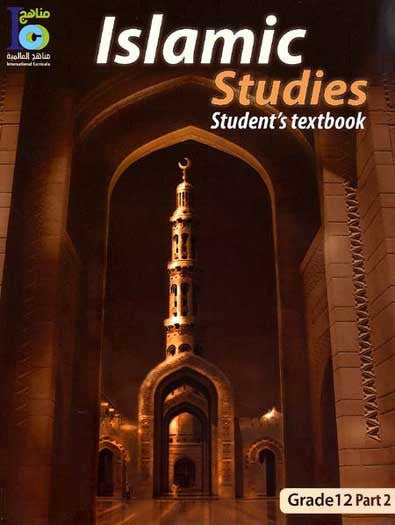 ICO Islamic Studies Textbook: Grade 12, Part 2 (With CD-ROM) - Children Islamic Studies - Arabic Islamic Shopping Store