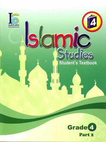 ICO Islamic Studies Textbook: Grade 4, Part 2 (With CD-ROM) - Children Islamic-Studies - Arabic Islamic Shopping Store
