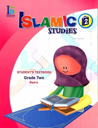 ICO Islamic Studies Textbook: Grade 2, Part 2 (With CD-ROM) - Children Islamic-Studies - Arabic Islamic Shopping Store
