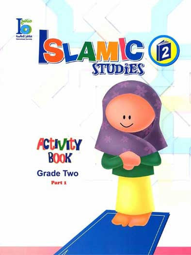 ICO Islamic Studies Workbook: Grade 2, Part 2 - Children Islamic-Studies - Arabic Islamic Shopping Store