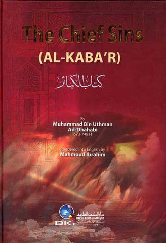 The Chief Sins - Al Kaba'ir (Arabic-English) - Islam - General - Arabic Islamic Shopping Store