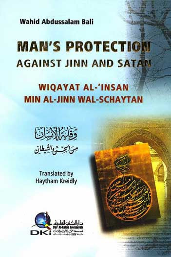 Man's Protection Against Jinn and Satan - General Islamic Topics - Arabic Islamic Shopping Store