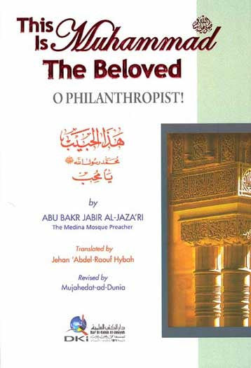 This is Muhammad the Beloved - Islam - Prophet's Biography - Arabic Islamic Shopping Store