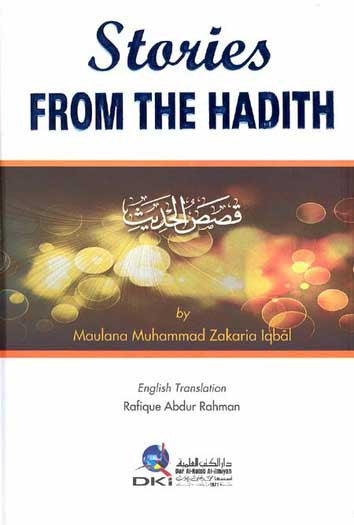 Stories From the Hadith - Qisas al-Hadith - Islam - Hadith - Arabic Islamic Shopping Store