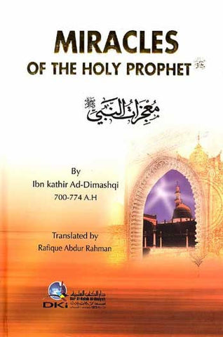 Miracles of the Holy Prophet - Al-Bidayah wal-Nihaya - Islam - Prophetic Virtues - Arabic Islamic Shopping Store