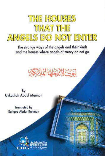 The House That The Angels Do Not Enter - Islam General Topics - Arabic Islamic Shopping Store
