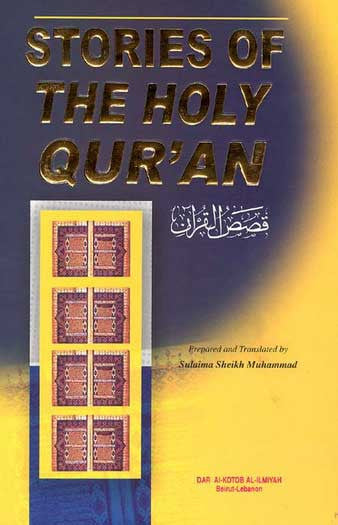 Stories of the Holy Quran - Islam - General - Arabic Islamic Shopping Store
