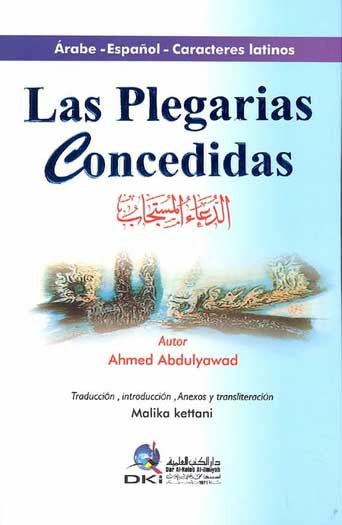 Las Plegarias Concedidas - Islam - Prayer - Duaa - Arabic Islamic Shopping Store