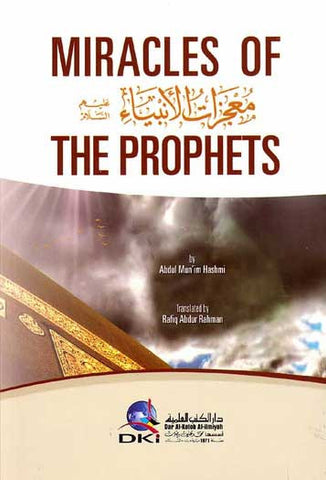 Miracles of the Prophets - Islam - Prophetic - Virtues - Arabic Islamic Shopping Store