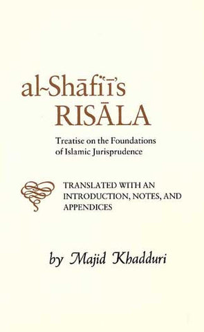 Shafi's Risala - Jurisprudence - General - Islam - Arabic Islamic Shopping Store