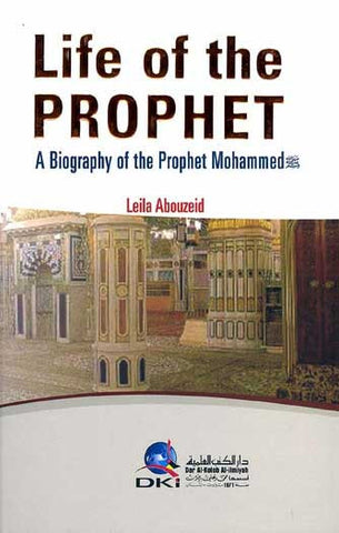 Life of the Prophet - Islam - Prophetic Biography - Arabic Islamic Shopping Store