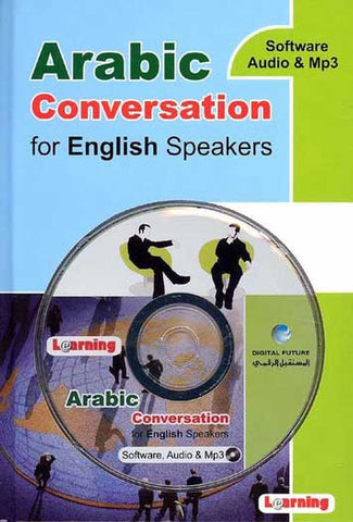 Arabic Conversation for English Speakers - Arabic Langauge Study - Arabic Islamic Shopping Store