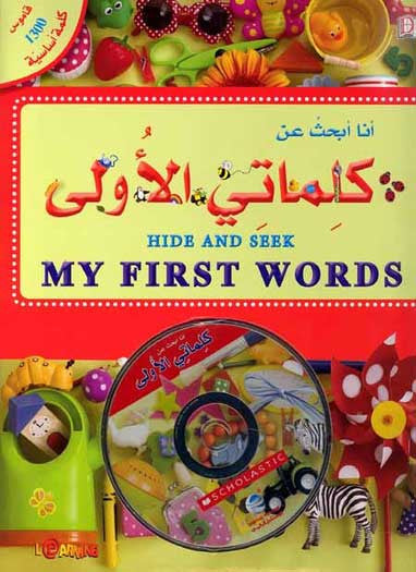 Hide and Seek - My First Words - English-Arabic Illustrated Dictionary - Arabic Islamic Shopping Store