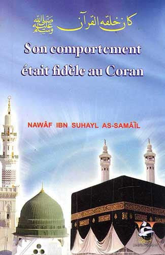 Son Comportement Ãtait Fidele Au Coran - Islam - Sunnah - Arabic Islamic Shopping Store