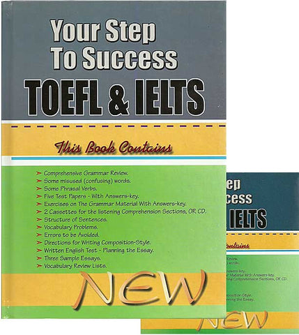 Your Step to Success: TOEFL & IELTS with CD - English Language Study - Arabic Islamic Shopping Store
