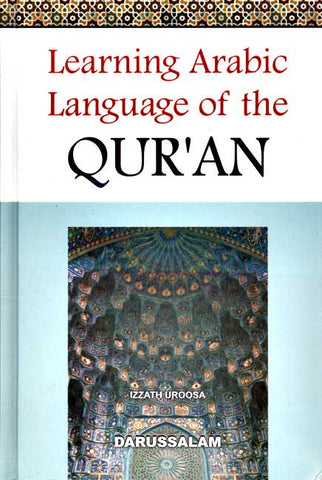 Learning Arabic Language of the Qur'an - Learn Arabic - Qur'anic Language - Arabic Islamic Shopping Store